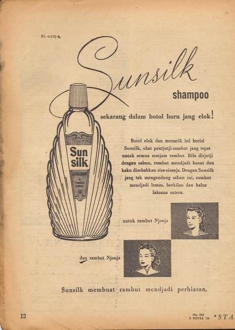 Indonesian Old Commercials:Sunsilk Shampoo, sekarang dalam botol jang elok.(Sunsilk Shampoo)