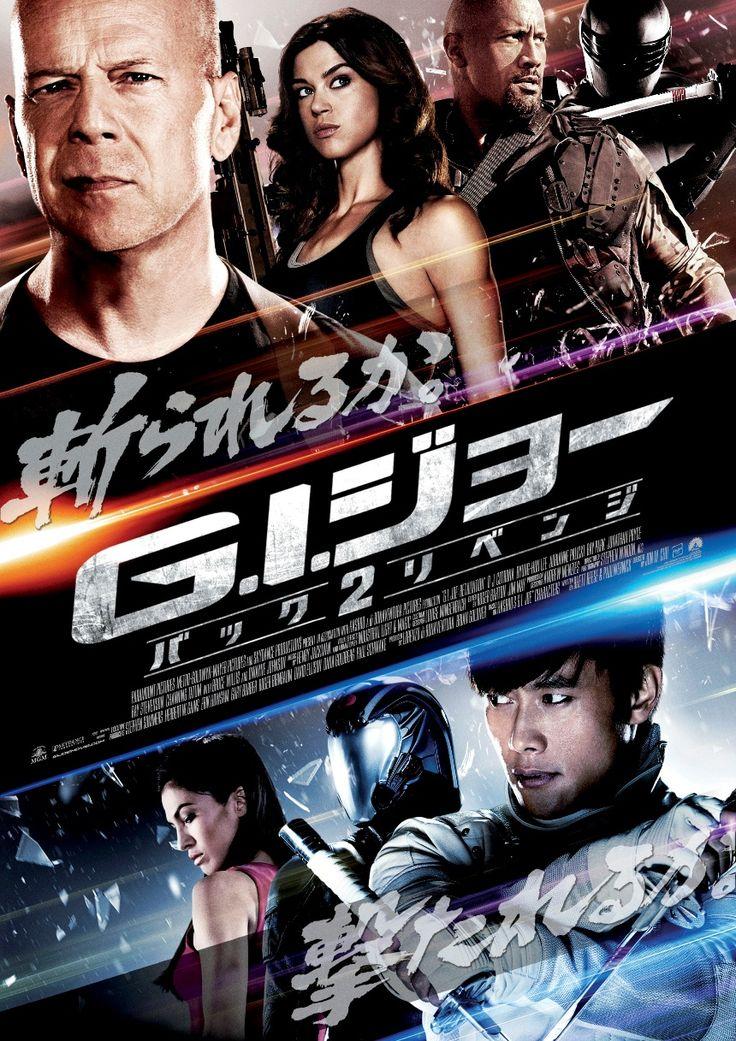 Gi Joe Retaliation 2013 Full Movie In Hindi Free Download