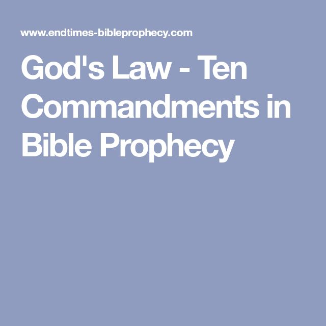 God's Law - Ten Commandments in Bible Prophecy
