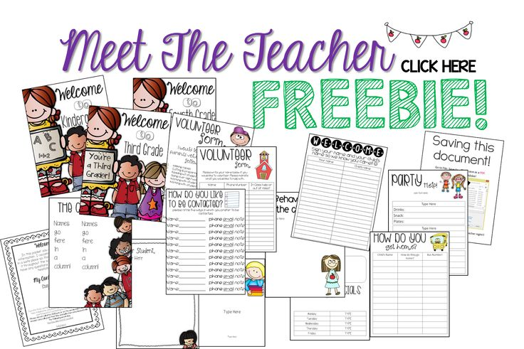 The Teacher Talk: Meet The Teacher FREEBIE packet! This pack is awesome