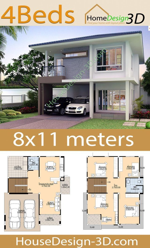 House Design 3d 8x11 With 4 Bedrooms House Design 3d 4 Bedroom House Designs Tiny House Design House Design