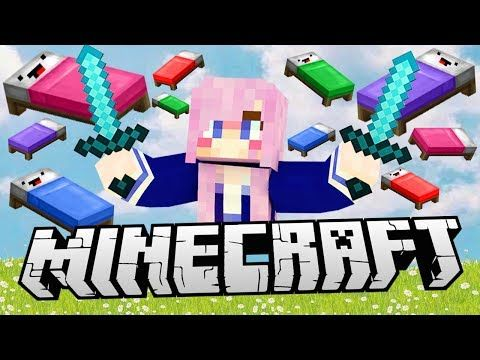 LDShadowLady vs. YouTubers | Minecraft Bed Wars - YouTube