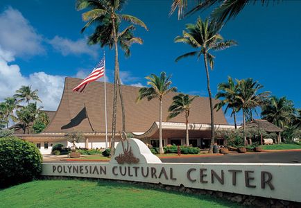 The Polynesian Cultural Center - Great day!!  Just not enough time to see it all.