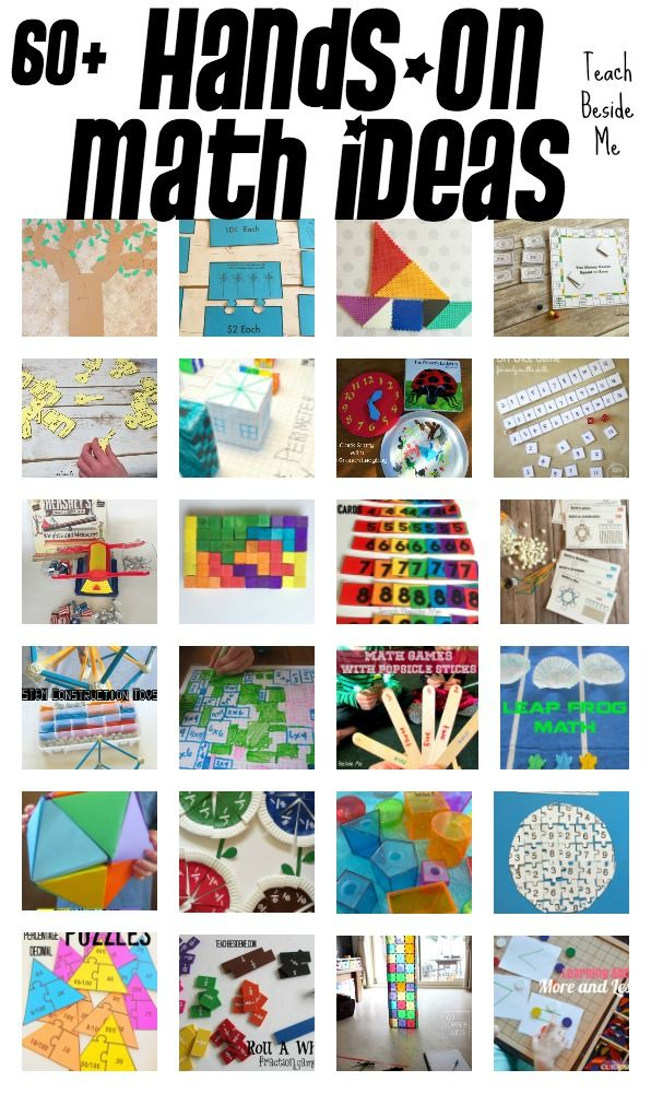 60 Elementary Hands-On Math Teaching Ideas via @karyntripp