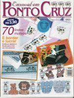 "(3) Gallery.ru / missverstand - Альбом ""Enxoval em Ponto Cruz, Ano 02 Num11"""