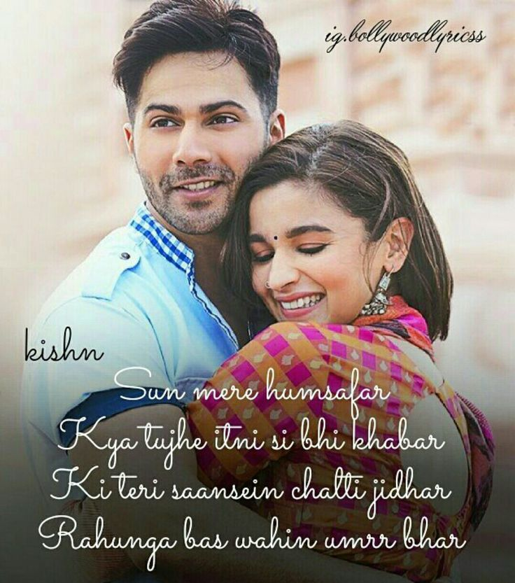 Sun Mere Humsafar Song: 304 Best Bollywood Quotes Images On Pinterest