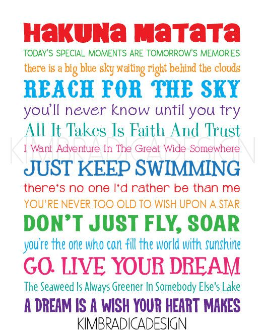 Disney Inspirational Movie Quotes Subway Art, 11×14 Multi-Colored Digital Print