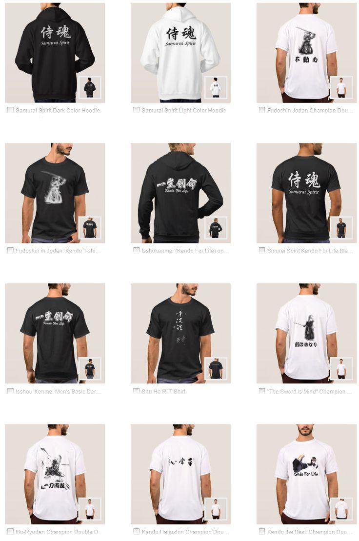 Shirt design contest 2017 - Kendo For Life Kendo T Shirt Design Contest 2017