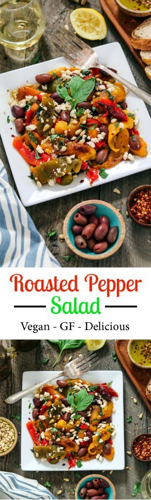 Impress your taste buds with this Roasted Pepper Salad. it's a fresh, colorful dish, bursting with sweet & smoky flavors. It's gluten-free and vegan too!