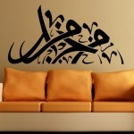 Drew Arabic Calligraphy in the livingroom, the most beautiful art we ever had in the house <3