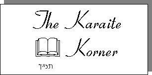 What is in the Written Word vs. what are rabbinical traditions, and how to know which is which.