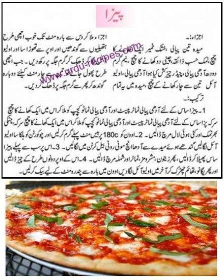 Shawarma Recipe In Urdu Pdf Download legion latin perdido luigi mwsbar