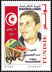 Subject  Immortalizing the People's Revolution : dignity Revolution , Martyr Mohamed Bouazizi  Number  1894  Size  37 x 52 mm  Issue Date  25/03/2011  Number issued  500 000  Serie  commemorative  Printing process  offset  Value  600 millimes  Drawing  Leila ALLAGUI