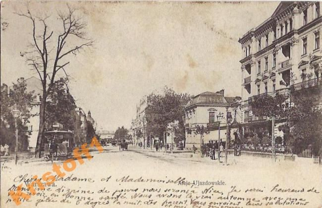 WARSZAWA Aleje Ujazdowskie (1911) Vintage postcard, Alte postkarte aus Warschau, stara pocztówka, Warszawa, Varsovie Carte Postale Ancienne CPA