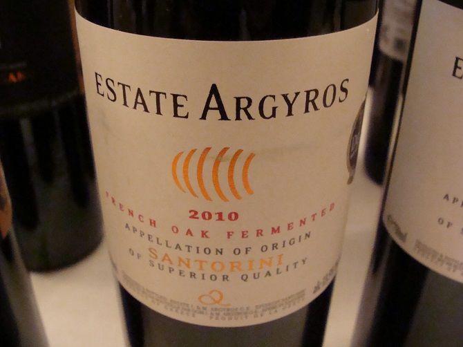 Top 10 Most Incredible Greek Wines