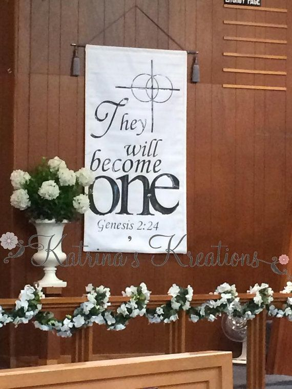 Church Banner Wedding Banner They Will Become by KatrinaKreates