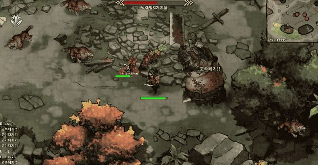 Mad World – Halloween Special Open Alpha  ||  Mad World is a fun cross platform browser based MMORPG with Diablo-esque combat, stylish hand drawn visuals and massive battles that take place in the games post-apocalyptic world. Mad World is set… https://www.alphabetagamer.com/mad-world-halloween-special-open-alpha/?utm_campaign=crowdfire&utm_content=crowdfire&utm_medium=social&utm_source=pinterest