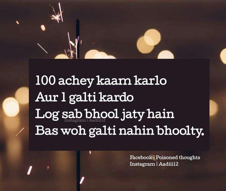 Kabhi nahi bhoolegey
