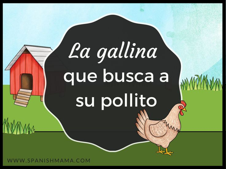 Free online preschool Spanish story for teaching farm animals, eres, busca, and soy. TPRS stories for preschool Spanish classes.