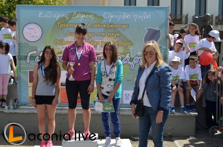 Γύρος της Σπάρτης 2015 | Laconialive.gr – Η ενημερωτική ιστοσελίδα της Λακωνίας, Νέα και ειδήσεις