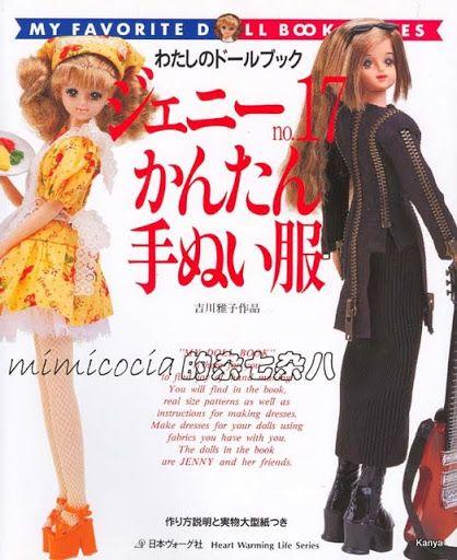 My Favorite Doll Book - Jenny & Friend Book 17 - Patitos De Goma - Picasa Web Albümleri