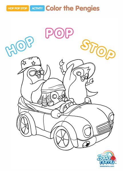 17 best images about pre k printable on pinterest for Hop on pop coloring pages