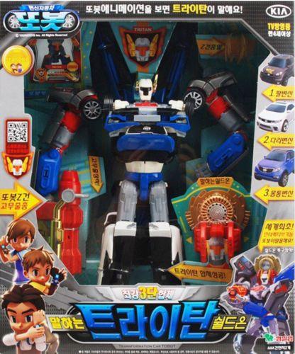 TOBOT Speaking Robot Tritan Shieldon 3 Copolymors Transformers Kid Toy Animation