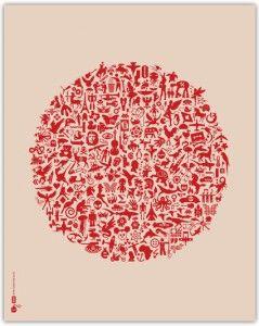 Bang graphic print by nickprints