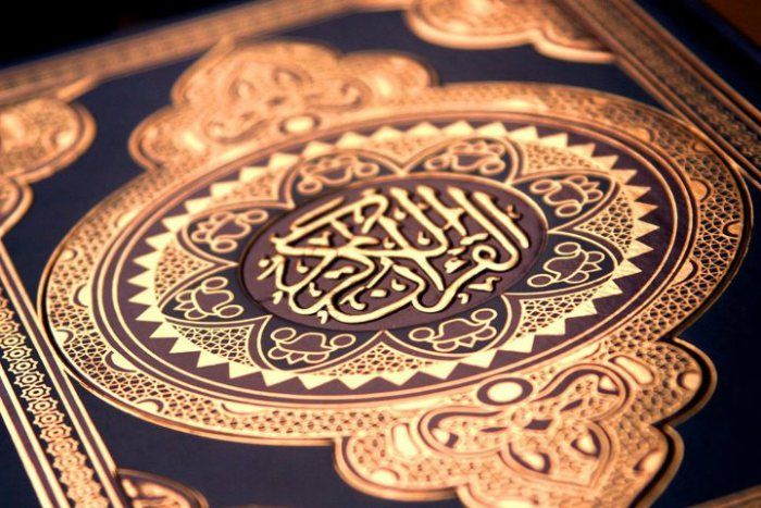The Holy Quran cover Image