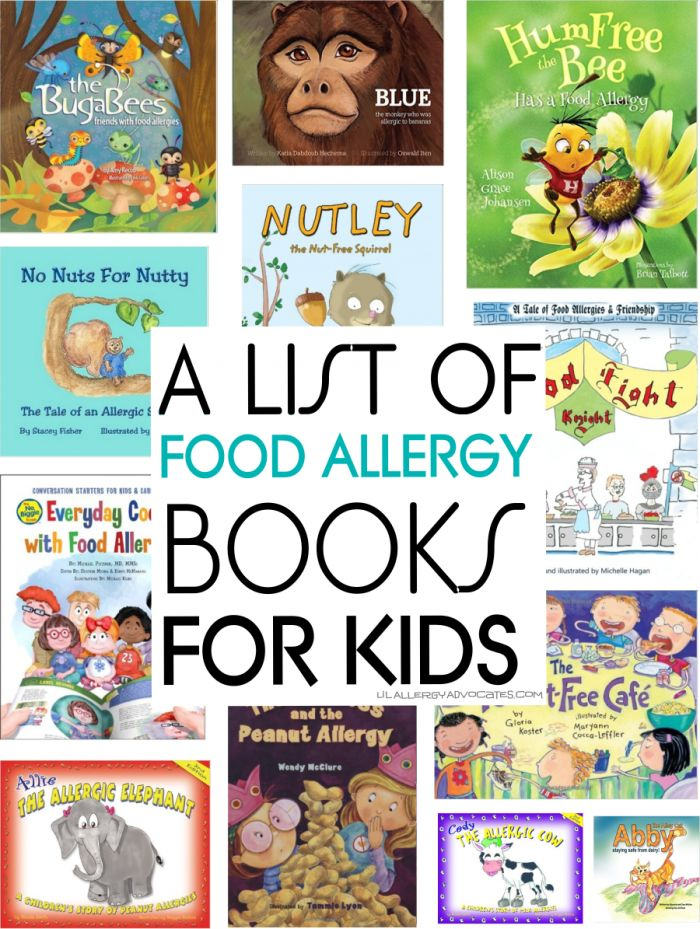 Children's Food Allergy Books for kids. A list of great books for kids to read about peanut, dairy, egg, shellfish allergies and other allergies.