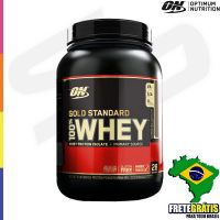 100% Whey Gold Standard(2lbs) Chocolate