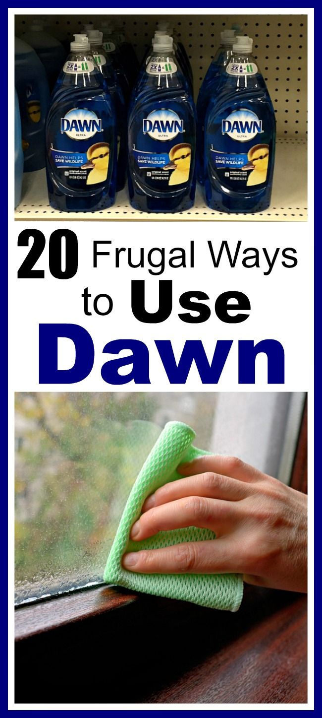 20 Frugal DIY Ways to Use Dawn Dish Soap- Did you know that Dawn can be used for much more than just dishes? Check out these frugal ways to use Dawn dish soap! They can save you a lot of money! | money saving tips, frugal living, money saving ideas, other uses for Dawn dish soap, homemade cleaner, DIY