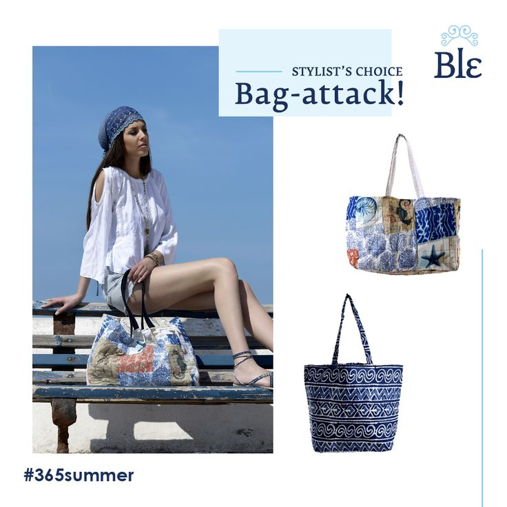 Which one is going to be your beach-bag?  Ble's new collection presents designs that love simplicity, adding a carefree vibe to your look. Discover the collection here http://www.ble-shop.com/bags.html
