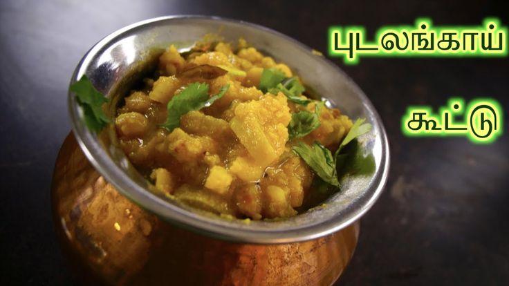 Pudalangai Kootu | புடலங்காய் கூட்டு | Snake Gourd Curry / Gravy