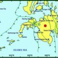 Big one: Mindanao shaken by largest of more than 60 quakes in just 24 hours #philippines #news http://ift.tt/1CijO2m