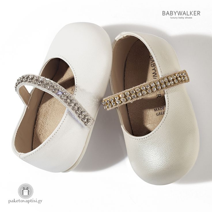 Παπουτσάκια για τα Πρώτα Βήματα με Μπαρέτα από Strass Babywalker PRI2505
