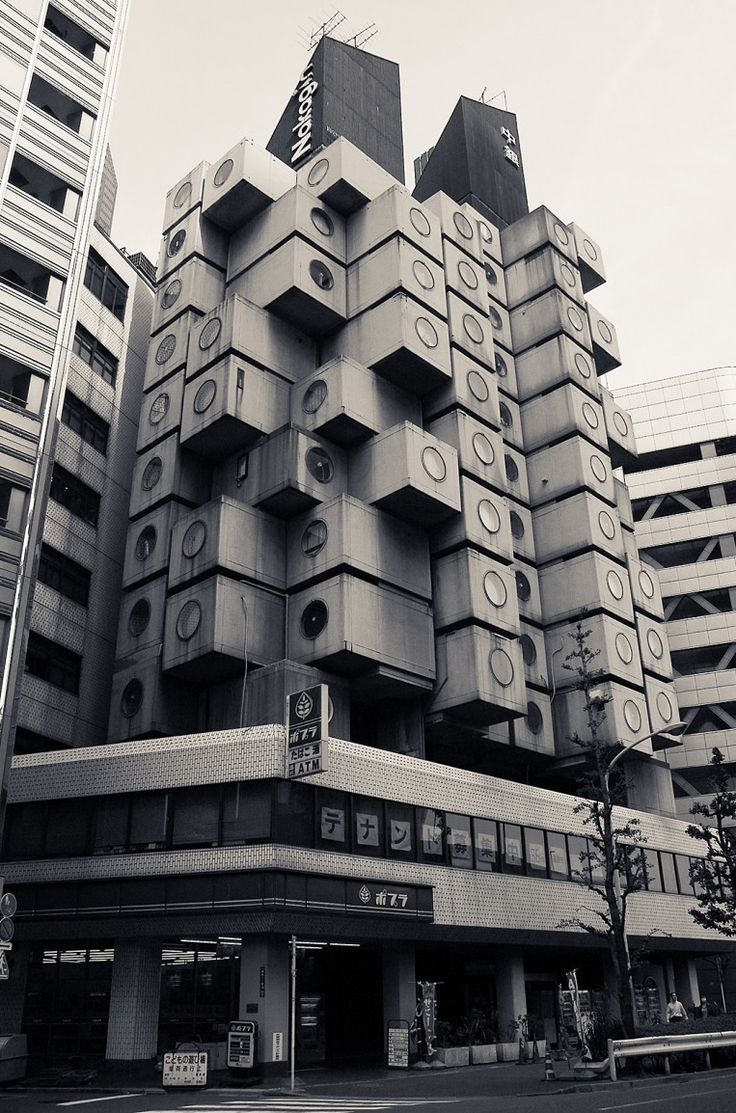 Arquitetura em Lego! Clássicos da Arquitetura: Nakagin Capsule Tower / Kisho Kurokawa
