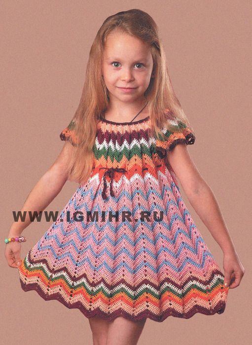 Vestido de verano elegante con forma de zigzag para niñas de 5-6 años de edad. Hook. Hable con LiveInternet - Servicio rusos Diarios Online