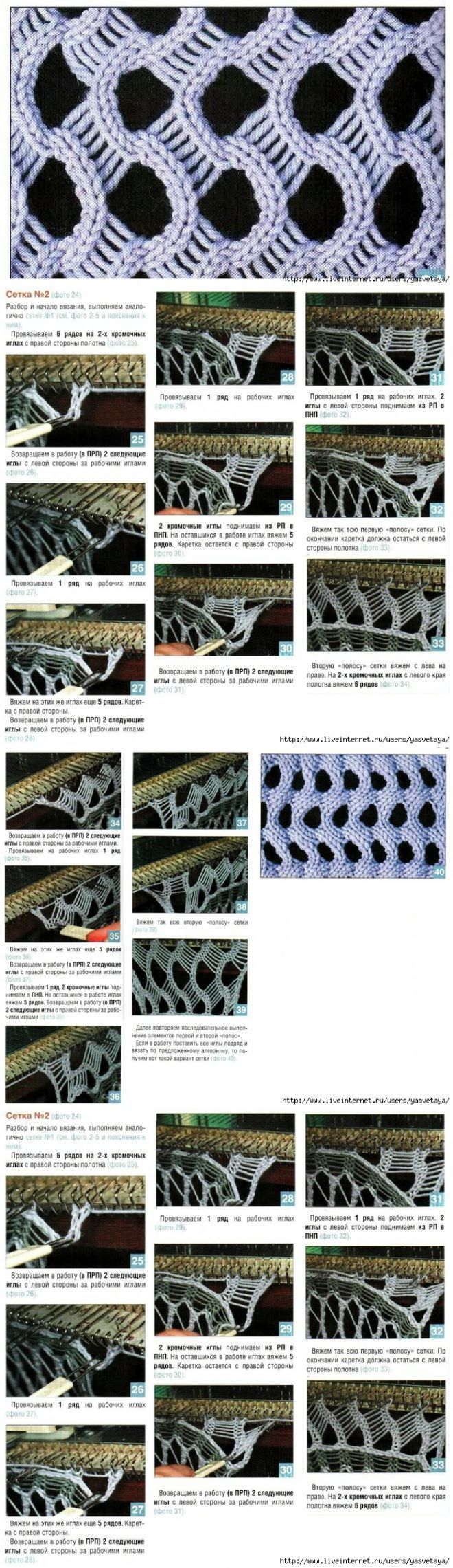 Knitting Machine Tutorial : Best images about tric� � m�quina tutoriais