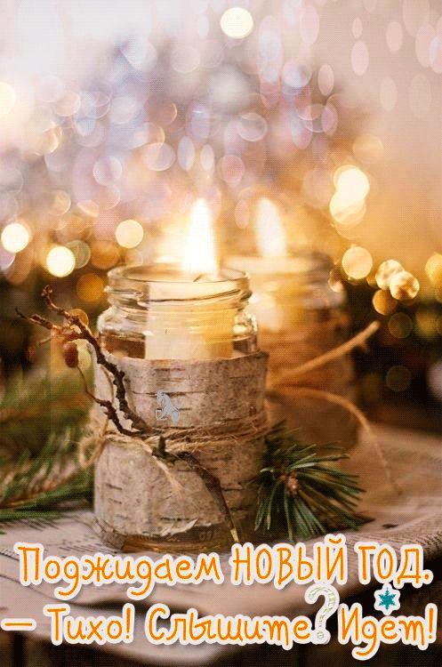 Новогодние открытки картинки7