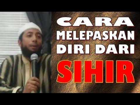 Kiat terhindar dari sihir dan setan – Ustadz Khalid Basalamah - YouTube