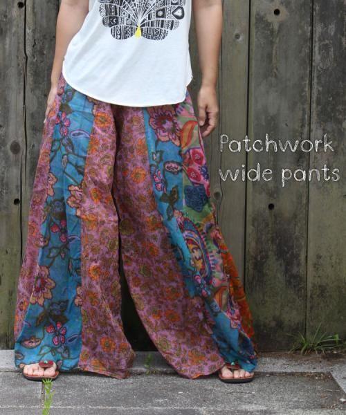 インド綿パッチワークワイドパンツ - エスニック・アジアンファッションの通販ショップMICALA