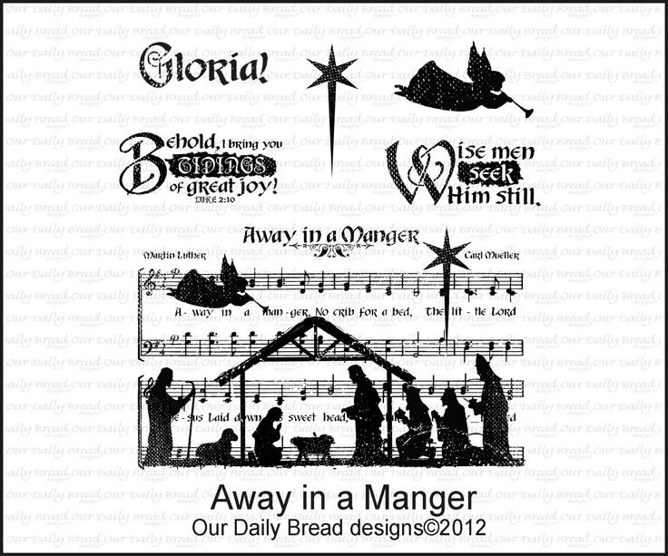 away_in_a_manger.jpg Click image to close this window