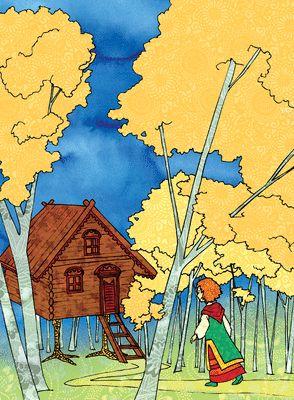 Baba-Yaga - illustration 1