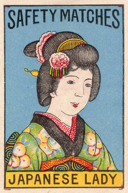 japanese lady | Flickr - Photo Sharing!