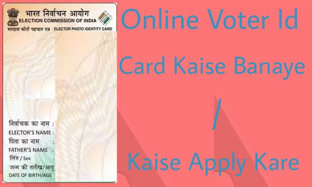 Online Voter Id Card Kaise Banaye / Kaise Apply Kare