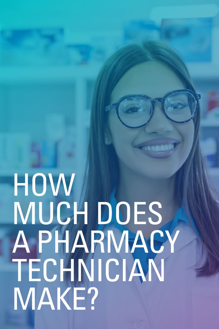 How much does a pharmacy technician make per year