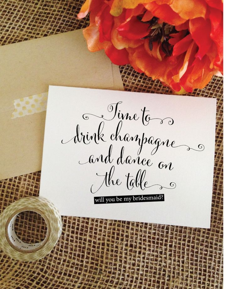 Time to drink champagne and dance on