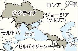 旧ソ連構成国ジョージア(グルジア)、ウクライナ、アゼルバイジャン、モルドバの4カ国でつくる地域機構「民主主義・経済発展のための機構GUAM」 ▼19Jul2015時事通信|バルト諸国と連携強化へ=反ロ4カ国の機構トップ http://www.jiji.com/jc/zc?k=201507/2015071900059