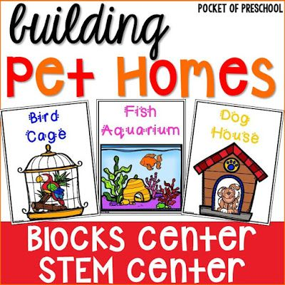 Blocks & STEM Center... Building Pet Homes (a FREEBIE